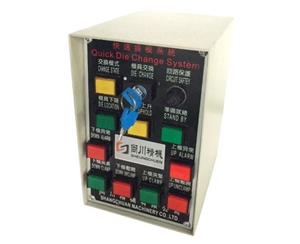 Electronic Control Box-Relay Operating Box